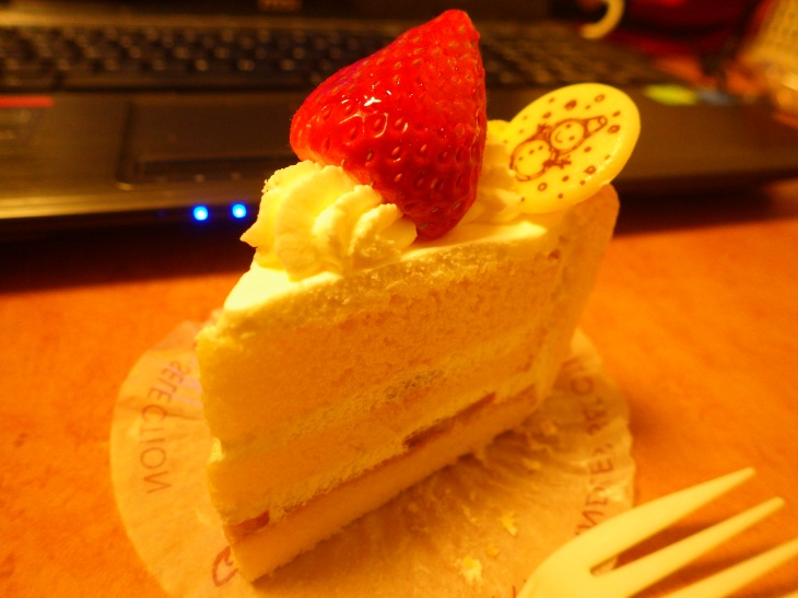 Strawberry Shortcake Japan