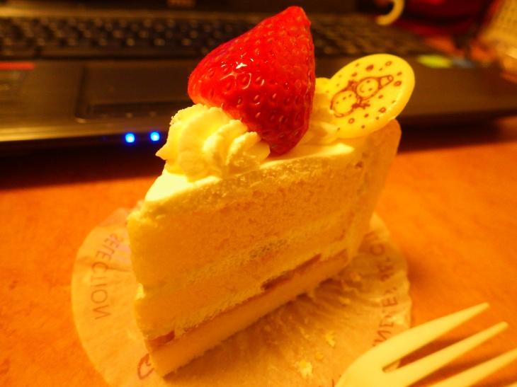 Strawberry Shortcake Japan