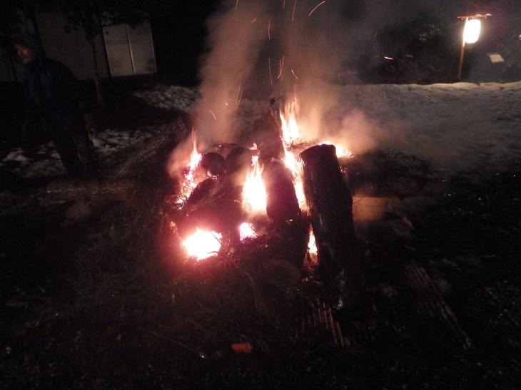 Shinmei Fire